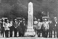 Civil War Trails - Dedication of the Jackson Greys Monument